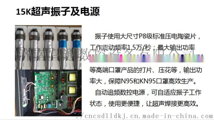 20K 超声波焊接机换能器 15K 超声波振子119630342