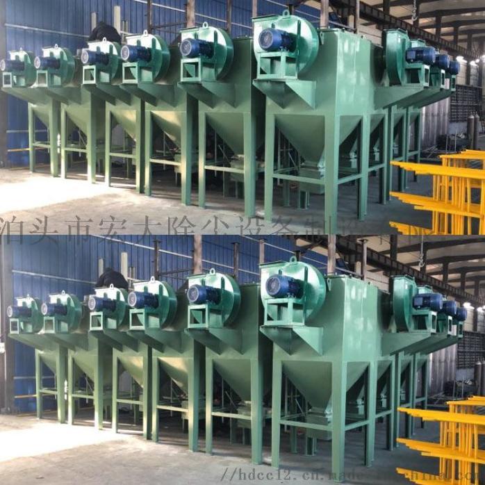 200袋脉冲布袋除尘器 锅炉除尘器 生物质锅炉除尘848381962
