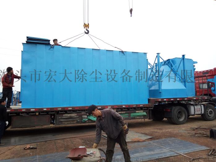 工业袋式除尘器设备 HKD烘干机袋式除尘器848407002