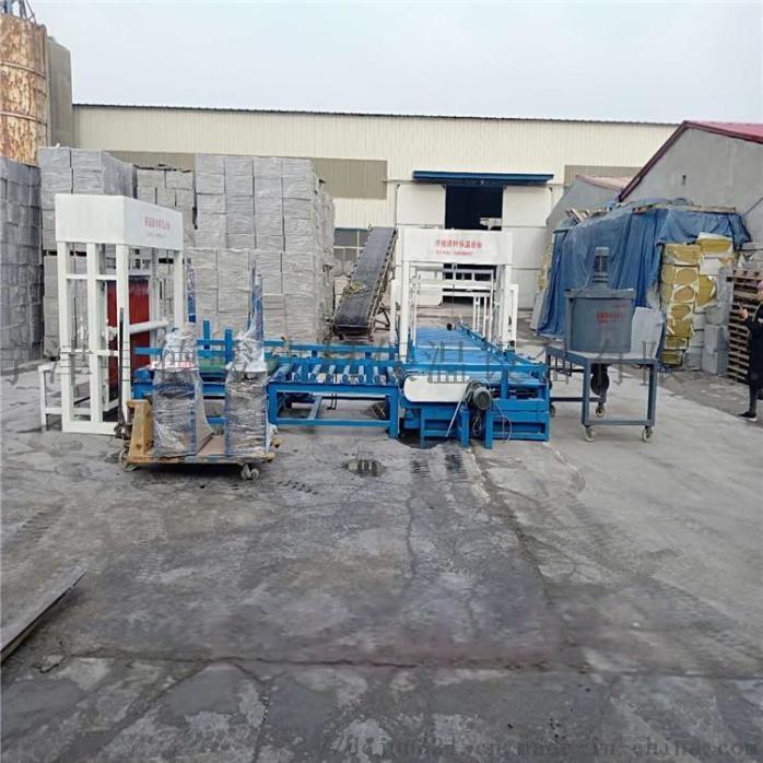 改性水泥發泡保溫板設備全自動化 一體切割設備97928645