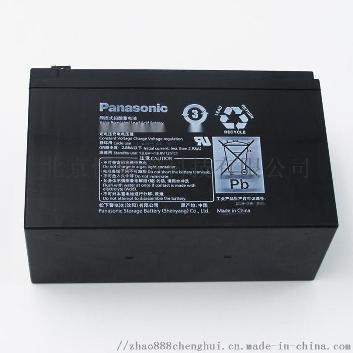 松下蓄电池LC-PD1217ST846881092