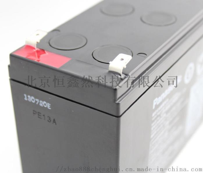 松下蓄电池LC-PD1217ST846881082