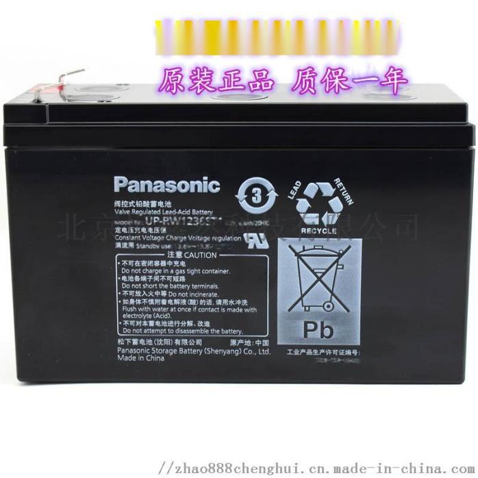松下蓄电池LC-PD1217ST846881062