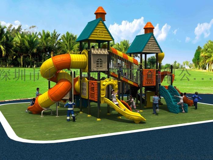深圳公园儿童乐园,儿童游乐设备生产厂家848542892