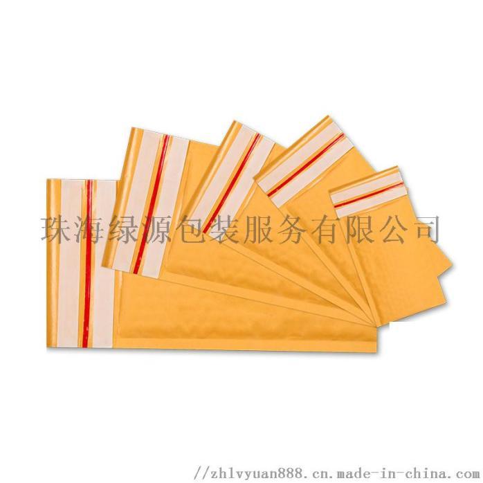 专属定制高档耐用防水防震气泡袋856479595