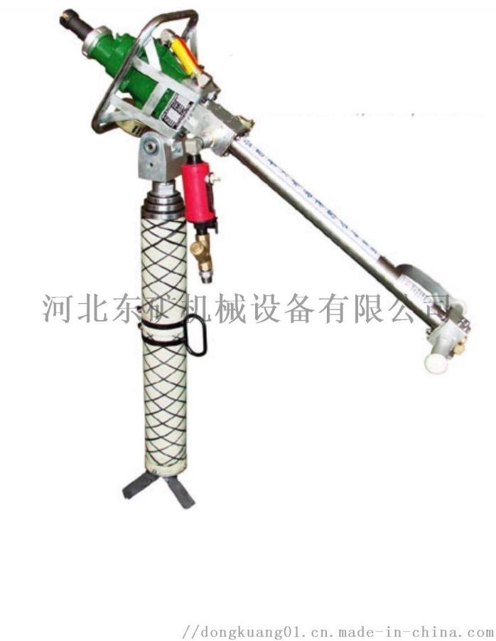 MQTB气腿式帮锚杆钻机.jpg