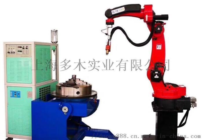 供应全自动三偏心蝶阀等离子粉末堆焊机862538755