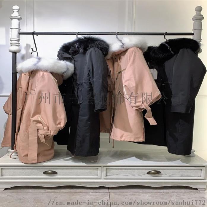 广州三荟服饰品牌折扣女装865246085
