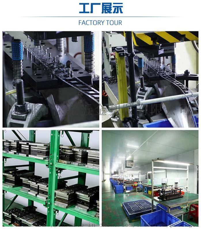 Poding 工厂4.jpg