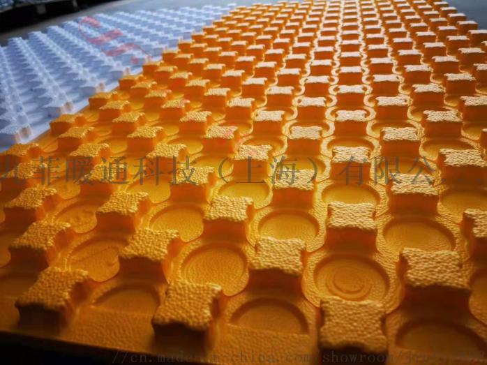 九菲第六代蘑菇头地暖模块是怎样安装866919645
