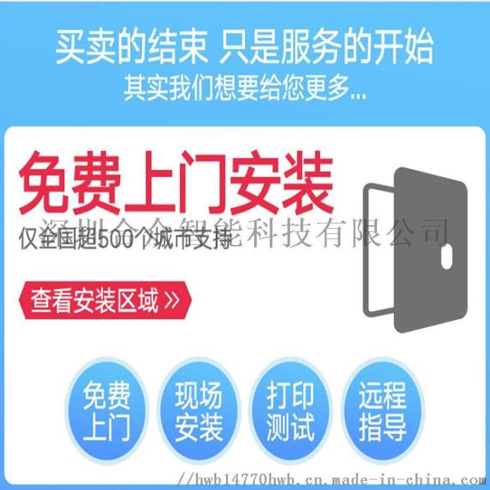 多功能壁画3d喷绘机户外广告宣传打印机116478005