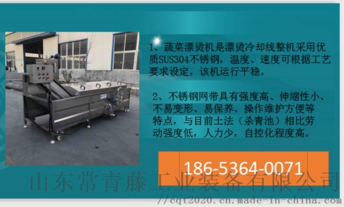 微信截图_20200704143106.png