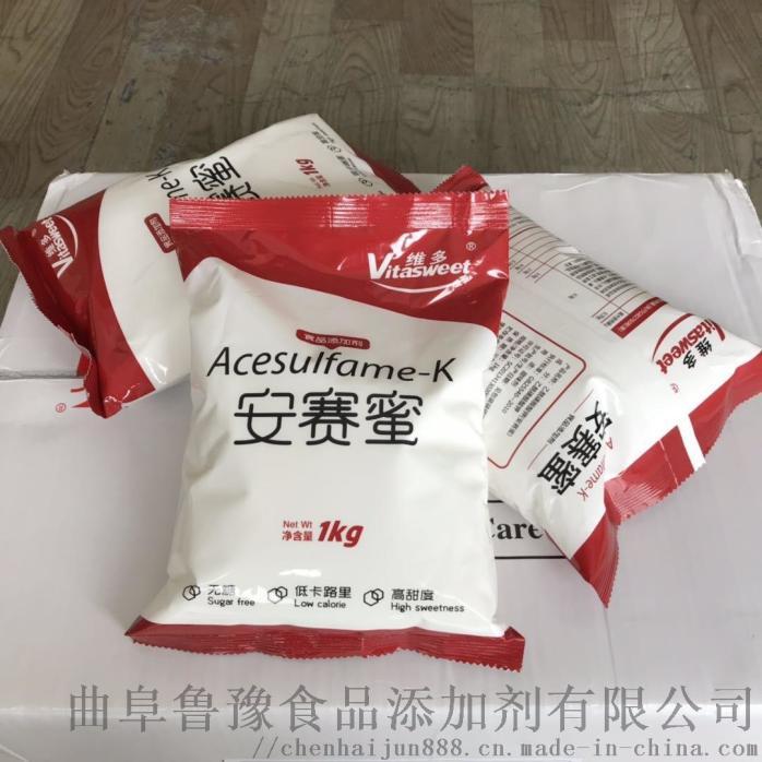 大量销售专业出售99%甜味剂AK糖安赛蜜848928402