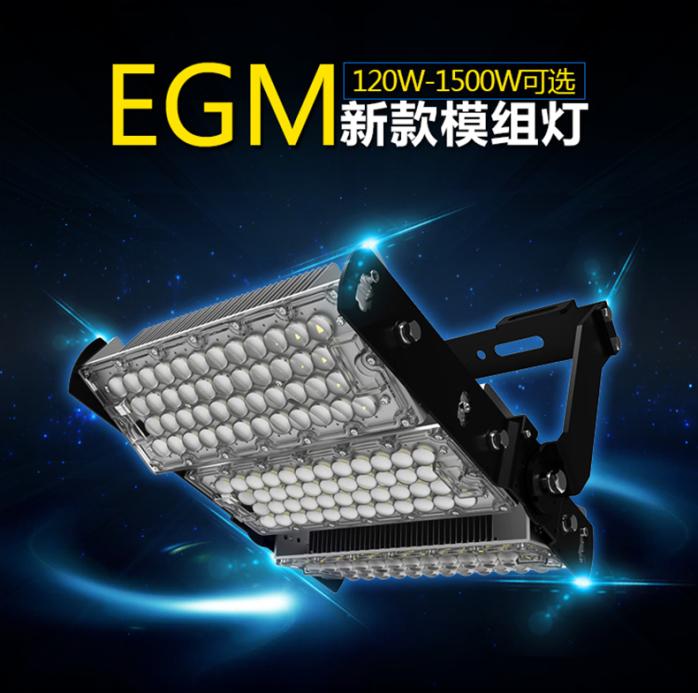 模組燈-宣傳圖-360W.jpg