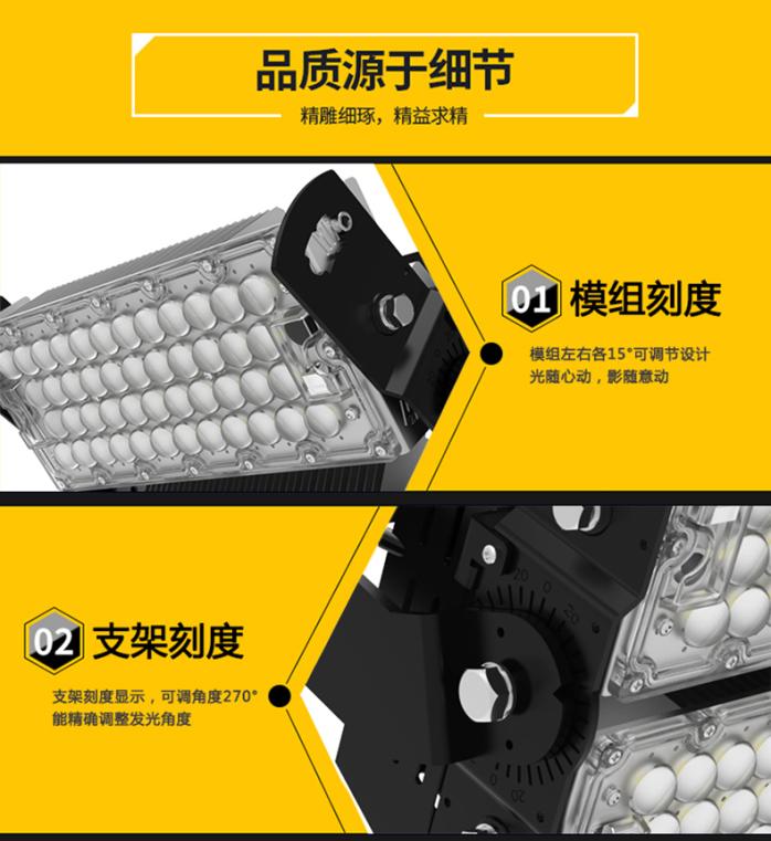 投光燈細節-1.jpg