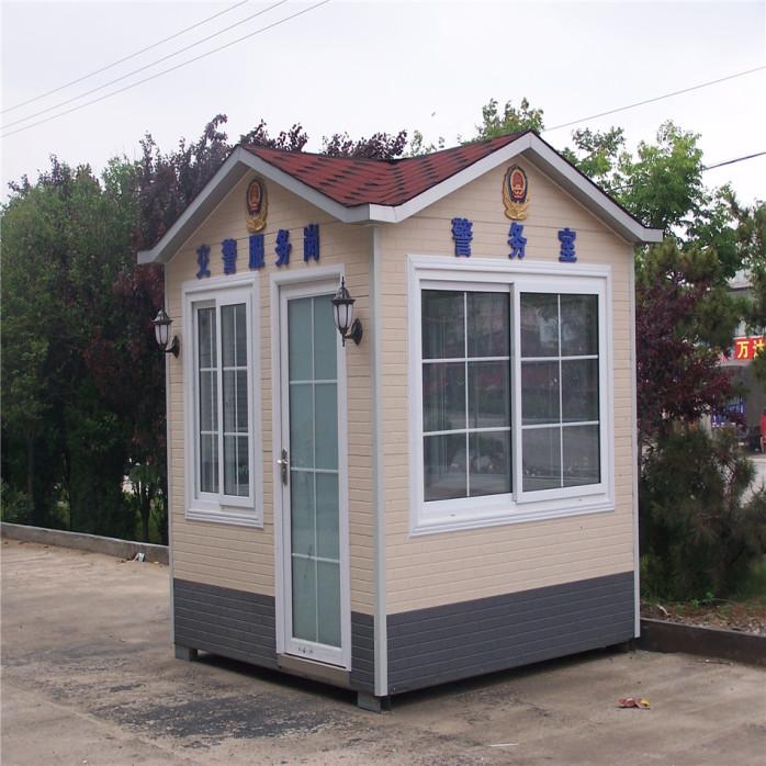 金属雕花板集装箱房  景观房 厂家直销33943585