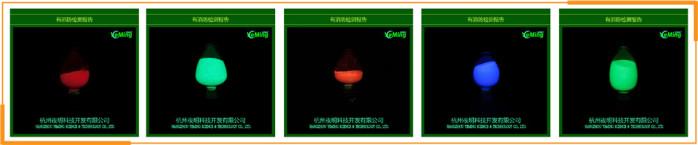 彩色荧光颜料 发光粉 高亮夜光粉定制生产厂家22436085