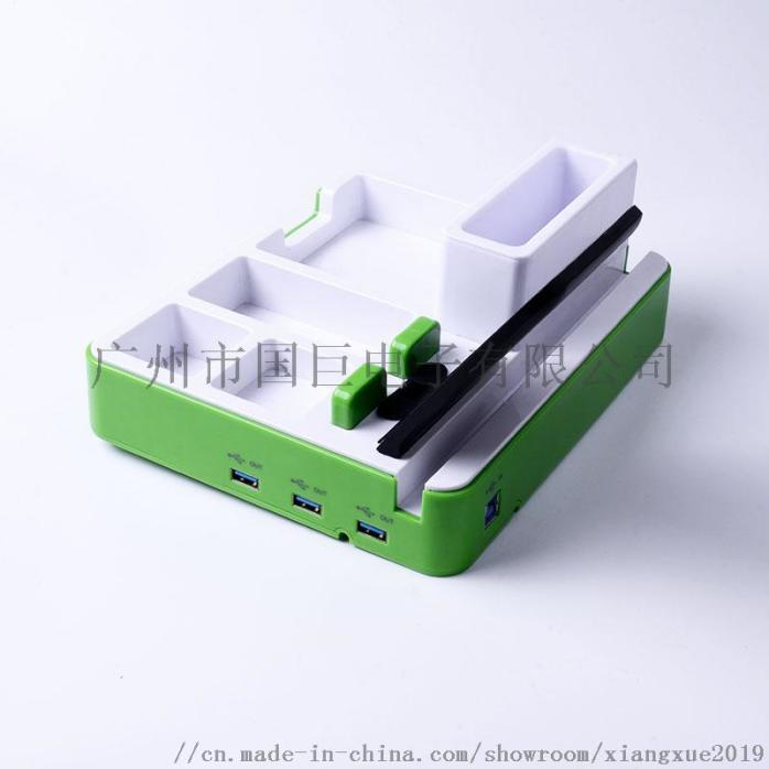 (无线充收纳盒) (4).jpg