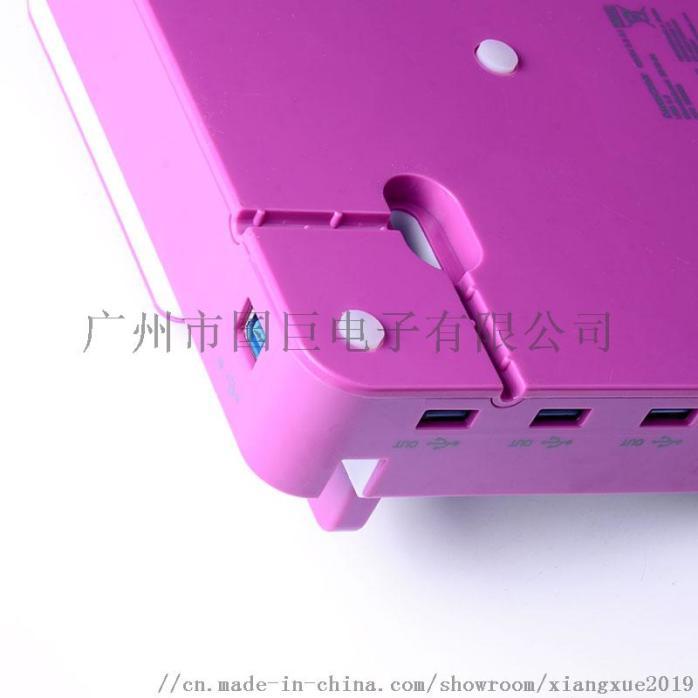 紫色收纳盒 (1).jpg