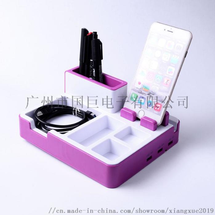 紫色收纳盒 (14).jpg