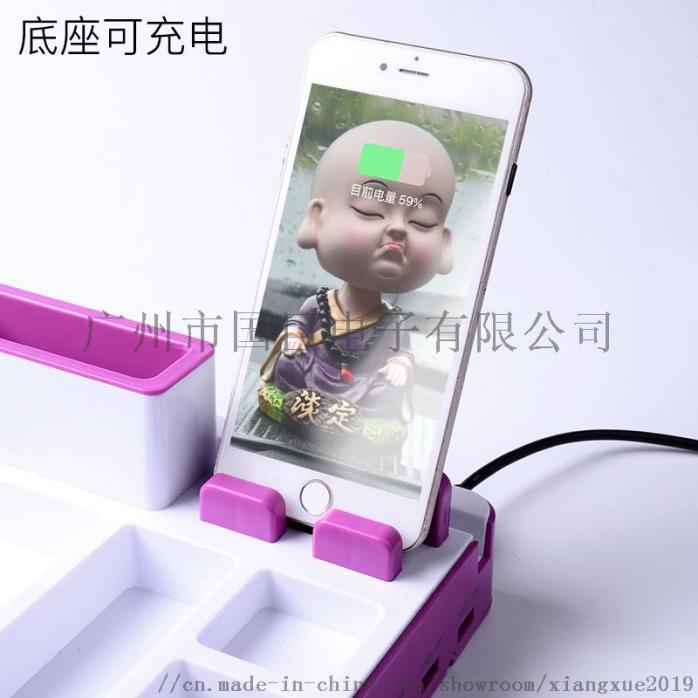 紫色收纳盒 (17).jpg