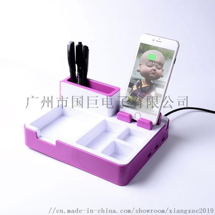 紫色收纳盒 (18).jpg