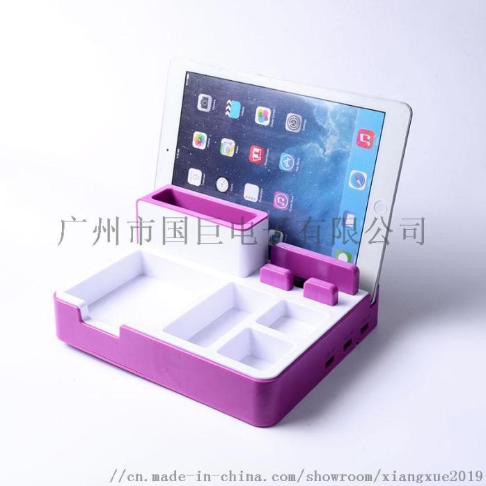 紫色收纳盒 (19).jpg