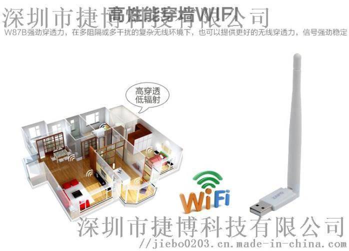 W87B_09.jpg