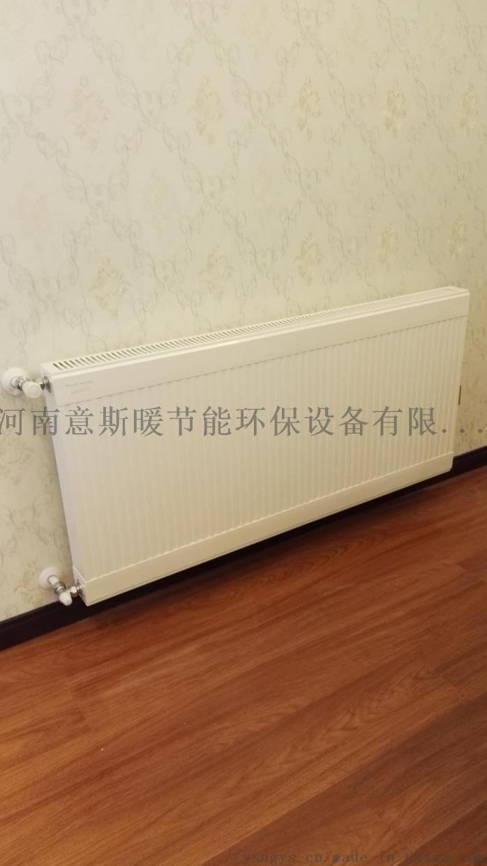 江蘇 意斯暖鋼製板式暖氣片 型號全 十大品牌118818225