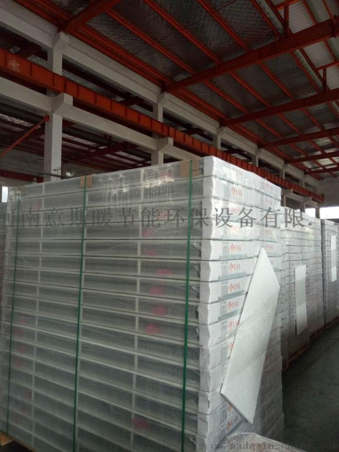 江蘇 意斯暖鋼製板式暖氣片 型號全 十大品牌118818155