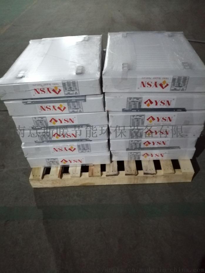 江蘇 意斯暖鋼製板式暖氣片 型號全 十大品牌118818095