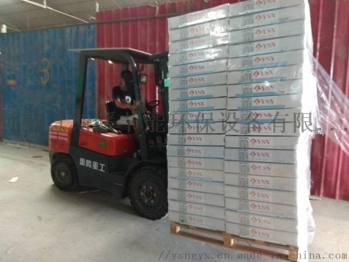 江蘇 意斯暖鋼製板式暖氣片 型號全 十大品牌118818035