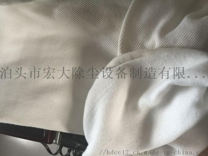 高温除尘布袋 工业涤纶  毡布袋 高温常温除尘滤袋120361102
