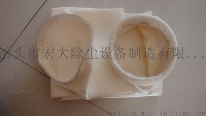高温除尘布袋 工业涤纶  毡布袋 高温常温除尘滤袋120361092