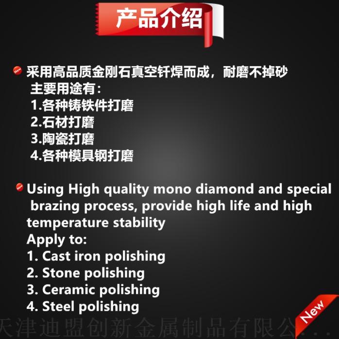 铸铁磨头产品介绍.png