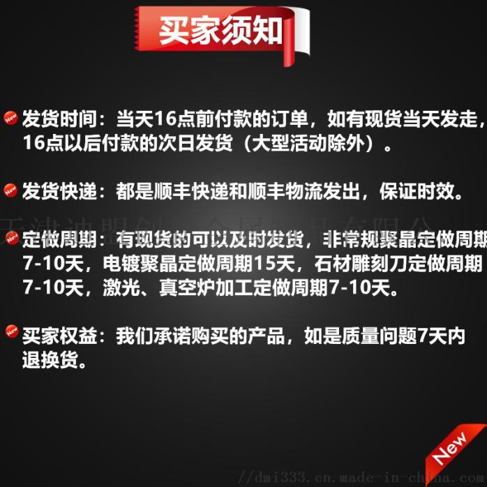金刚石聚晶天津迪盟厂家直销键型超硬材料120228842