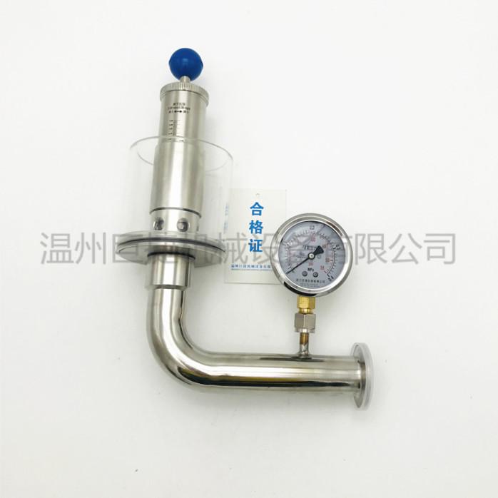 水封排气阀4