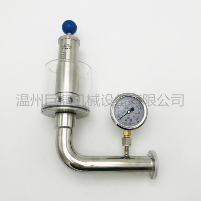 水封排气阀5