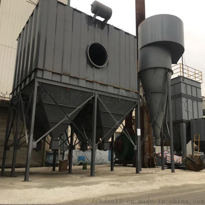 工业粉尘除尘器 电炉气箱锅炉除尘器 焦化厂除尘器849376752