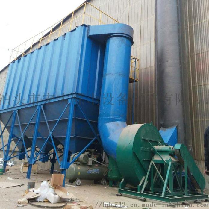 锅炉铸造冶金PPC气箱脉冲除尘器_大型厢式除尘器849378352