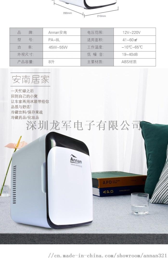 安南8升詳情 (3).jpg