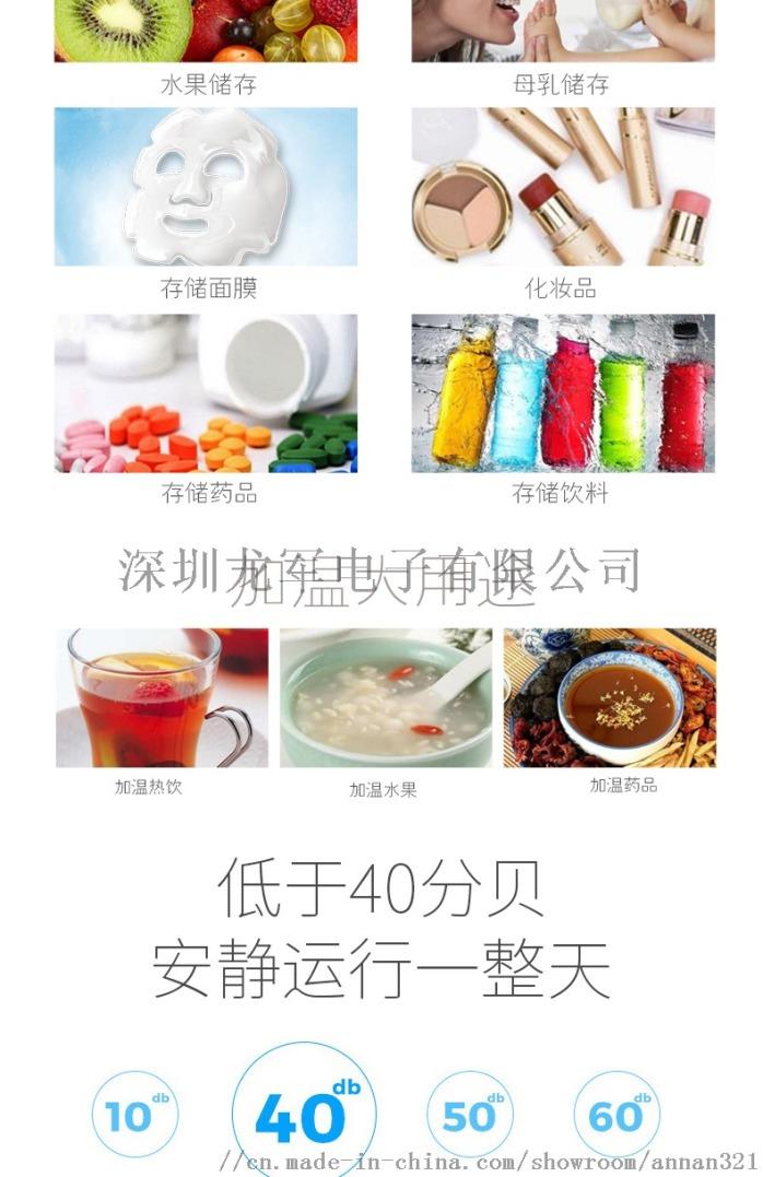 安南8升詳情 (6).jpg