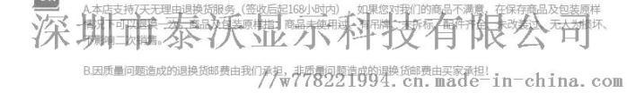19寸开放式_12.jpg