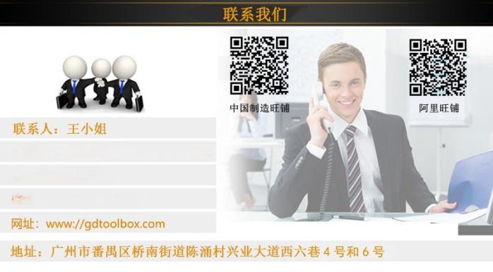 联系信息_二维码.jpg