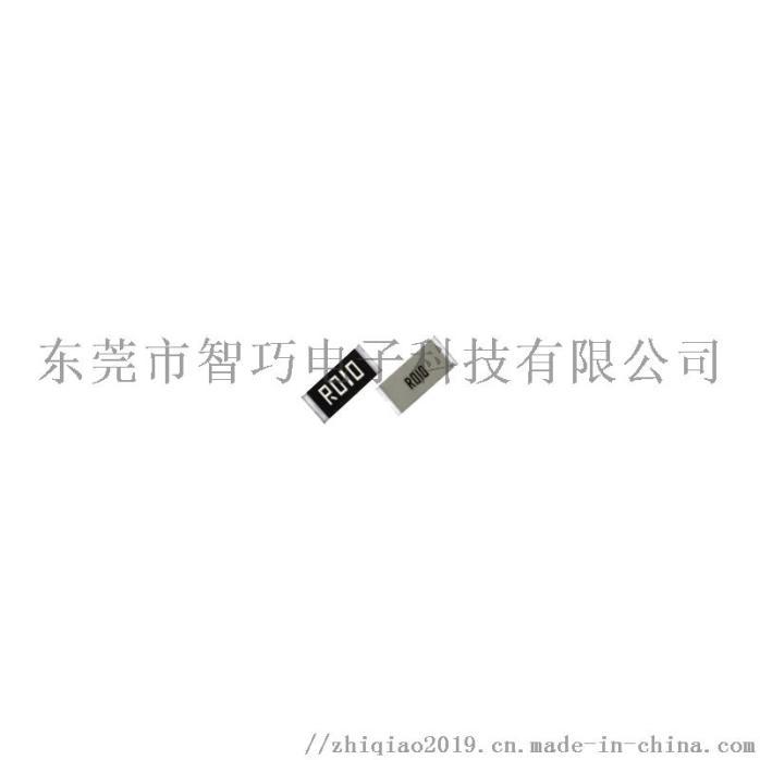 电阻1.jpg