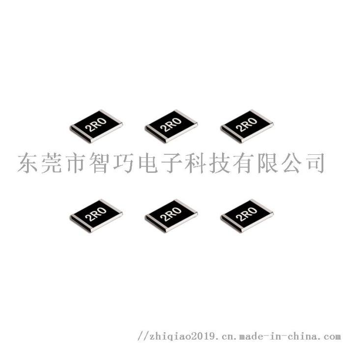 电阻2.jpg