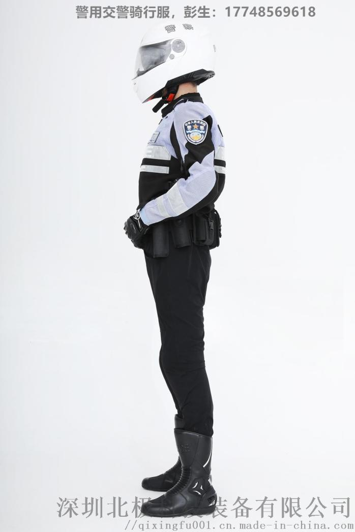 9L4A68深圳北極科技裝備有限公司-防割騎行服冬季警用騎行服、鐵警騎行服、警用裝備、交警騎行服、特警騎行服、鐵警騎行服、鐵警裝備、服裝、服飾、透氣、保暖、春季、夏季、秋季、冬季、南方、北方、反光服、交通騎行服、四季鐵騎摩托騎行服、賽車服、應急救援隊服、交通騎行靴、交通騎行頭盔、交通騎行手套、交通騎行雨衣、交通反光服、防摔服、鐵騎裝備、拉力服、防刺服、防割衣、反光衣、防護服、透氣服、交通服、摩托車、賽車、、防護、保障、設備、彭生:17748569618-_副本.jpg