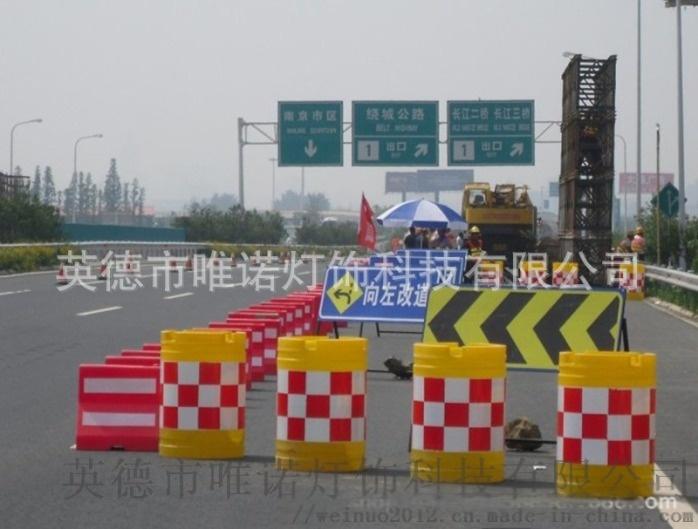 滚塑加工厂家直销现货交通安全设施注水防撞桶围栏 (2).jpg