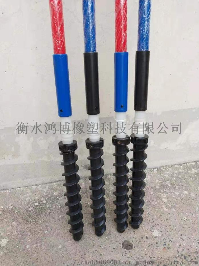 直銷滑雪旗門杆 單板滑雪訓練 pc杆 抗衝擊867691545