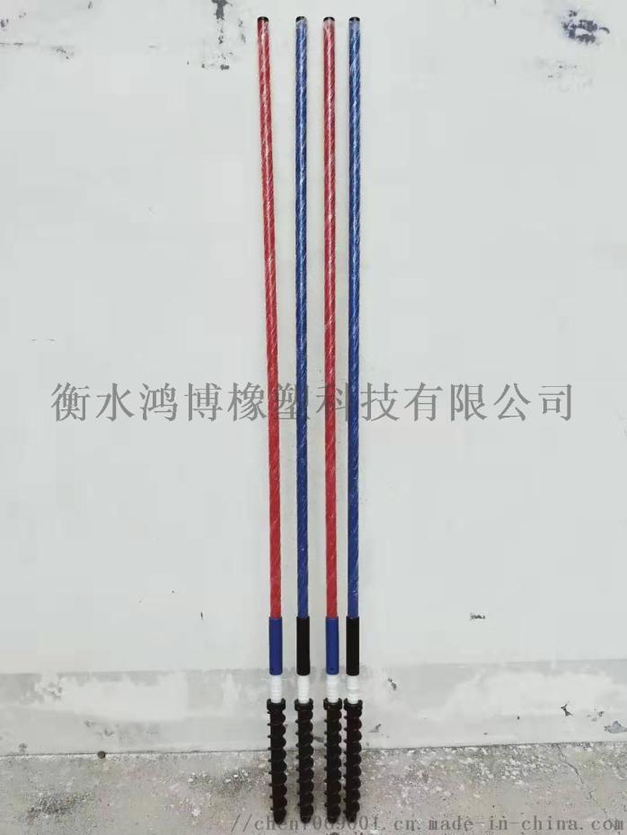 直銷滑雪旗門杆 單板滑雪訓練 pc杆 抗衝擊867691535